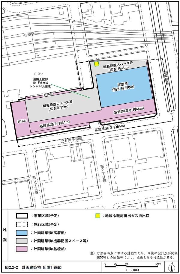 (仮称)札幌駅交流拠点北5西1・西2地区第一種市街地再開発事業 配置計画図