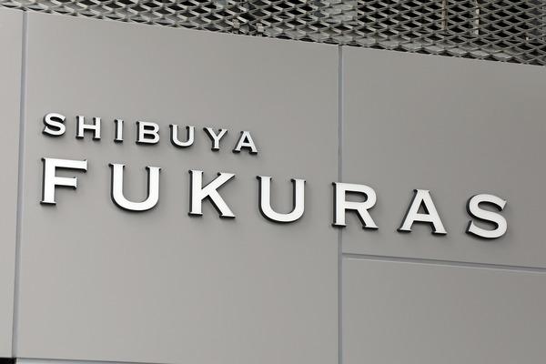 渋谷フクラス(SHIBUYA FUKURAS)