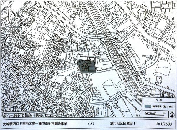 大崎駅西口F南地区第一種市街地再開発事業 施行地区区域図