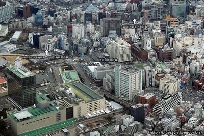 渋谷区庁舎方面の空撮