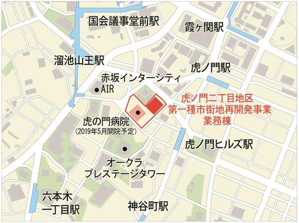 虎ノ門二丁目地区第一種市街地再開発事業 位置図