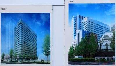 日本大学理工学部駿河台校舎キャンパス整備事業 南棟 完成予想図