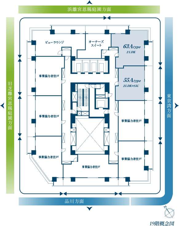 ブリリアタワー浜離宮 19階概念図