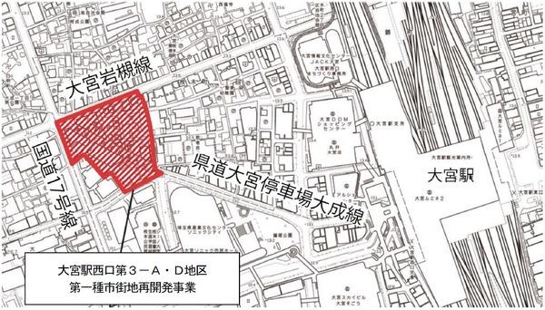 大宮駅西口第3-A・D地区第一種市街地再開発事業 位置図
