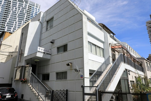 中渋谷教会