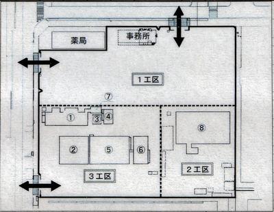 (仮称)江東区豊洲5丁目計画 工区図