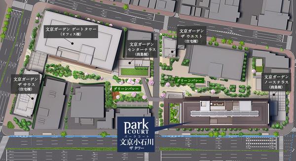 文京ガーデン 配置図
