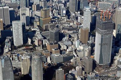 虎ノ門・赤坂一丁目方面の空撮