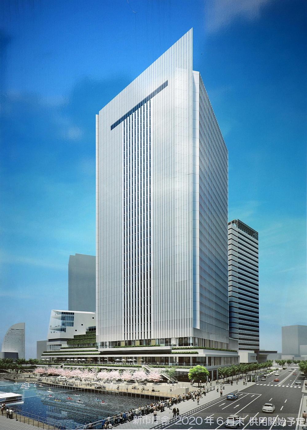 横浜市庁舎 : 超高層マンション・超高層ビル