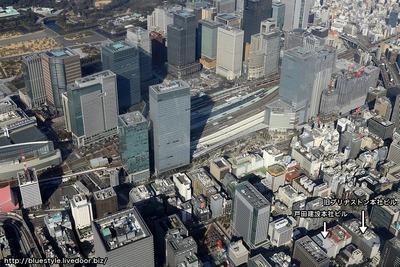 東京駅周辺の空撮