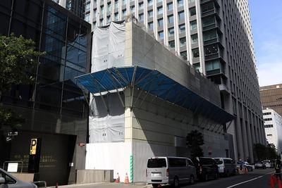 新公庫ビルの解体工事