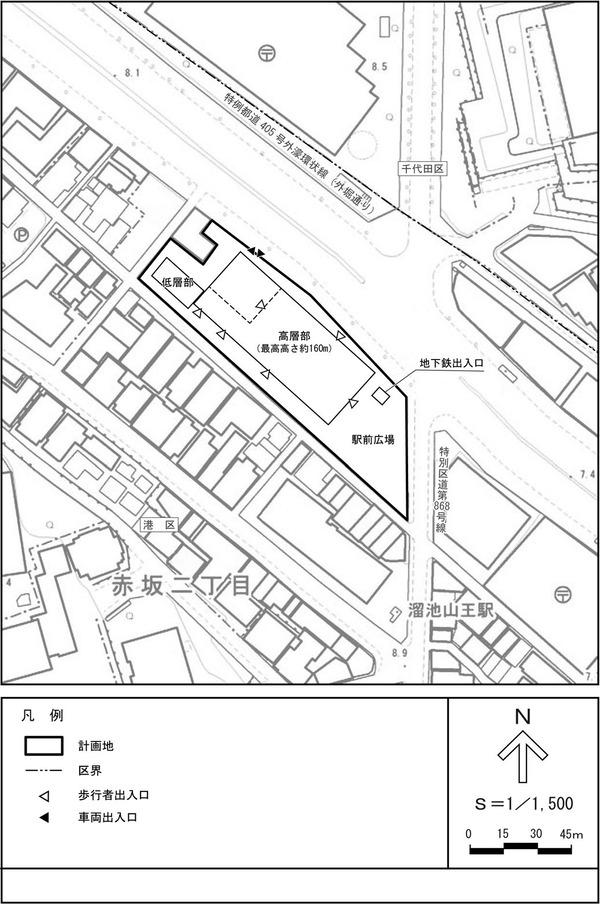 (仮称)赤坂二丁目計画 配置計画図