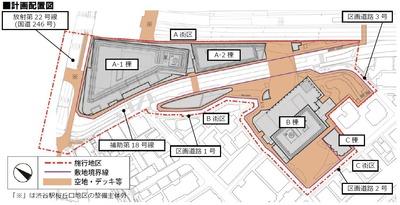 渋谷駅桜丘口地区第一種市街地再開発事業 配置図