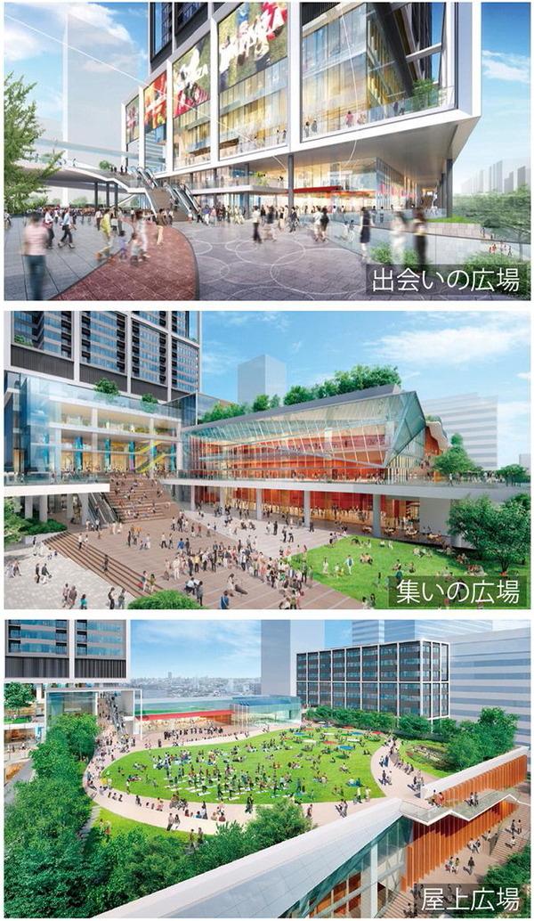 中野駅新北口駅前エリア拠点施設整備