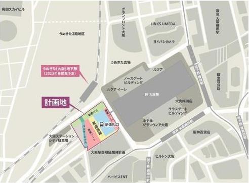 大阪駅西高架エリア開発 位置図