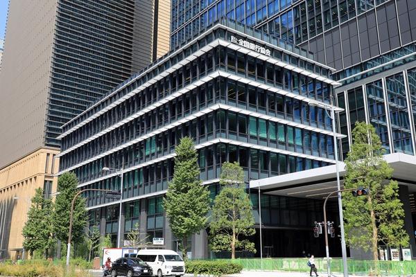 銀行会館(全国銀行協会)