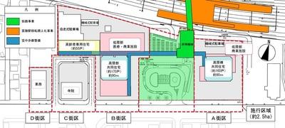 北3東11周辺地区 施設構成図