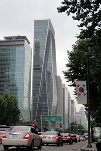 Dongbu Finance Building