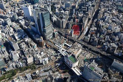 渋谷ストリーム建設地の空撮