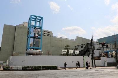 解体中の渋谷区庁舎