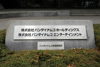 バンダイナムコ未来研究所