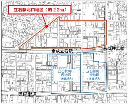 立石駅北口地区第一種市街地再開発事業 区域図