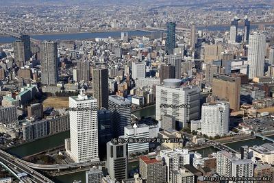 (仮称)大阪市北区中之島6丁目計画方面の空撮
