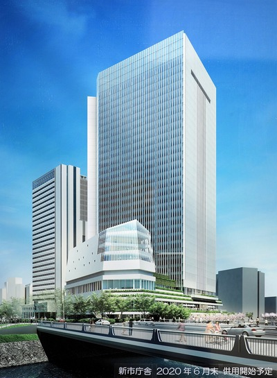横浜市市庁舎移転新築工事 完成予想図