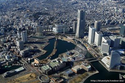アパホテル&リゾート〈横浜ベイタワー〉の建設地の空撮
