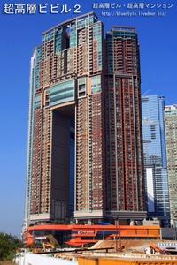 香港の凱旋門(The Arch)
