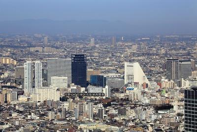 東京都庁から見た中野の超高層ビル群