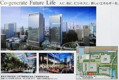 TGMM芝浦プロジェクト 全体イメージ図