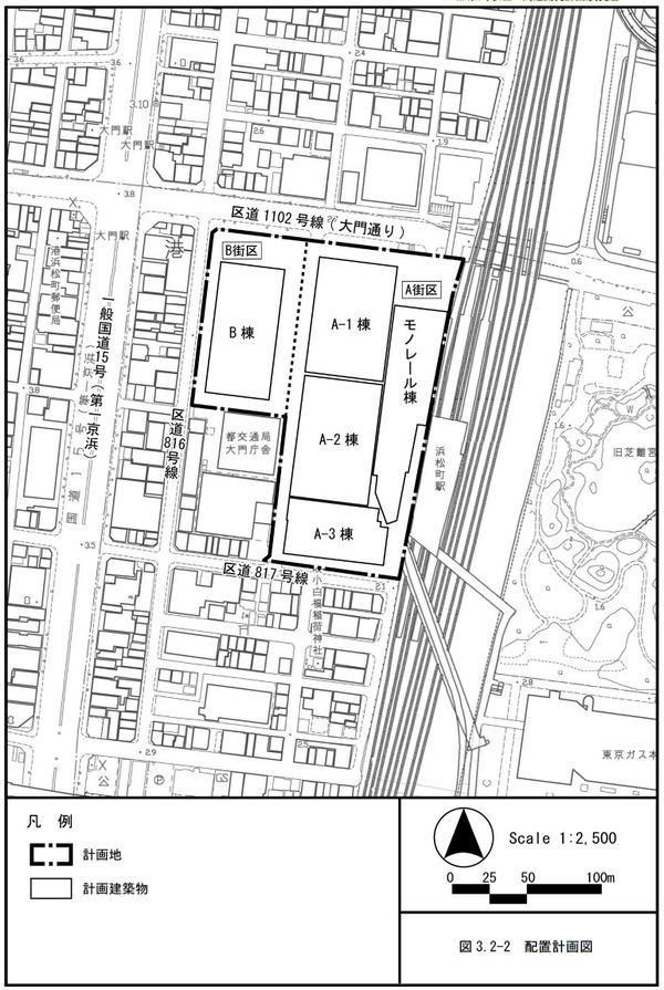 浜松町駅西口周辺開発計画 配置計画図
