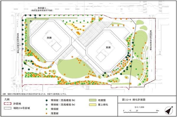 豊海地区第一種市街地再開発事業 緑化計画図