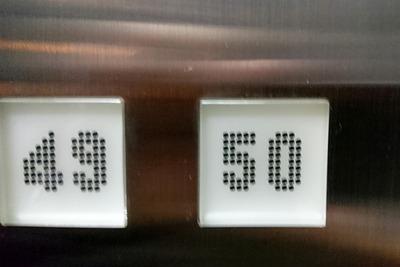 モード学園コクーンタワー エレベーター