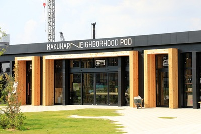 MAKUHARI NEIGHBORHOOD POD