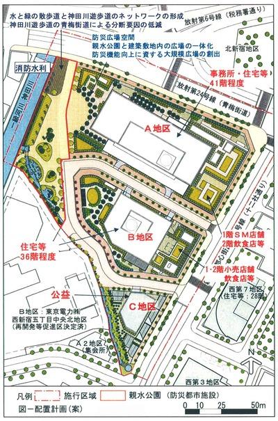 西新宿五丁目北地区の配置図