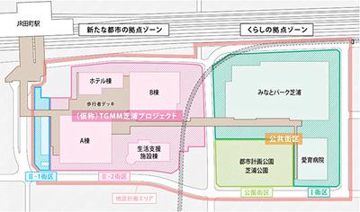 TGMM芝浦プロジェクト 配置図