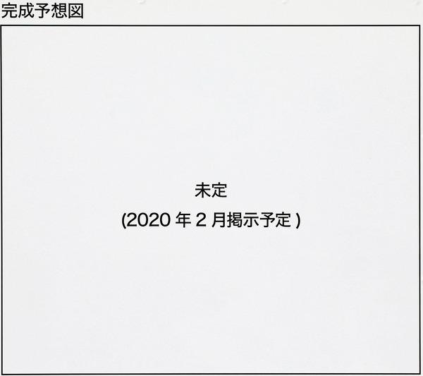 ヒルトン広島 完成予想図
