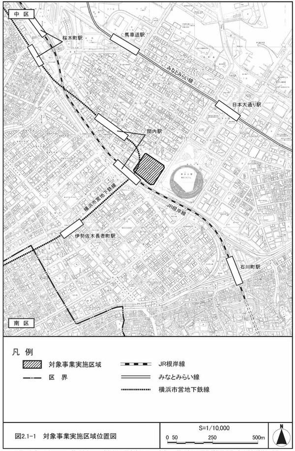 横浜市現市庁舎街区活用事業 区域位置図