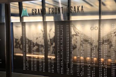 グランフロント大阪開発事業者一同のネームプレート