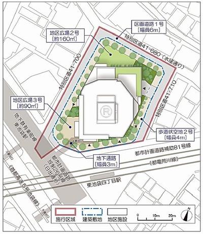 東池袋四丁目2番街区地区第一種市街地再開発事業