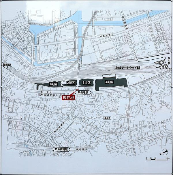 品川開発プロジェクト 位置図