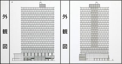 (仮称)神田錦町二丁目計画 外観図