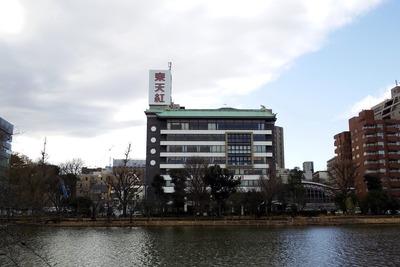 東天紅上野本店「(仮称)上野池之端プロジェクト」
