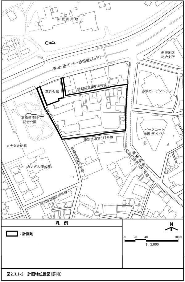 (仮称)赤坂七丁目2番地区再開発事業 計画地位置図(詳細)