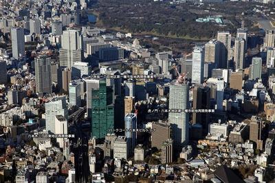 虎ノ門・六本木・赤坂方面の超高層ビル群の空撮