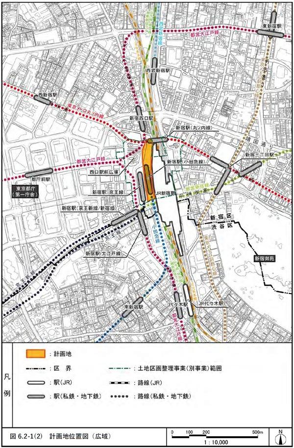 (仮称)新宿駅西口地区開発事業 計画地位置図(広域)