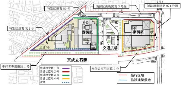 立石駅北口地区第一種市街地再開発事業 配置図