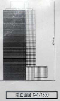 (仮称)麹町五丁目計画 南立面図